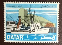 Qatar 1969 Progress Ship From Set MNH - Qatar