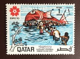 Qatar 1970 1d Expo '70 MNH - Qatar