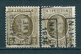 3723 Voorafstempeling Op Nr 191 - NAMUR 1926 NAMEN - Positie A & B (zie Opm) - Préoblitérés