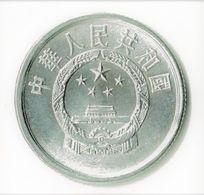 CHINE / 2 ? / 1987 / ALU / F.D.C. - Chine