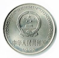 CHINE / 1 YI YUAN / 1992 /  F.D.C. - Chine