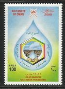 2000 Oman GCC Water Week  Complete Set Of 1 MNH - Oman