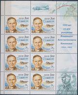 Russia, 2004, Mi. 1182, Sc. 6846, SG 7276, The 100th Anniv. Of Kokkinaki, Russian Aircraft Test Pilot, Airplanes, MNH - 1992-.... Federación