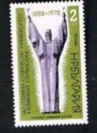 BULGARIA -  SG 2705  - 1978 SOFIA UNIVERSITY  ANNIVERSARY  -   MINT** - Bulgarie