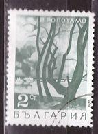 PIA - RUSSIA - 1968 - Paesaggi - Il Repotamo   - (Yv  1619) - Oblitérés