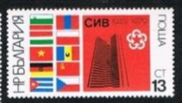 BULGARIA -  SG 2720  - 1979 COMECON ANNIVERSARY  -   MINT** - Bulgarie