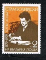 BULGARIA -  SG 2727  - 1979 A. STAMBOLIISKI, POLITICIAN -   MINT** - Bulgarie