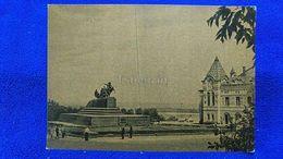 Kuibyshev Chapayev Square Russia - Russie