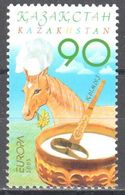 Kazakhstan - Horse - Milk - Europa 2005 - MNH - Non Classés