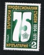 BULGARIA -  SG 2730  - 1979 BULGARIAN TRADE UNIONS ANNIVERSARY -   MINT** - Bulgarie
