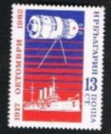 BULGARIA -  SG 3051  - 1982 RUSSIAN OCTOBER REVOLUTION ANNIVERSARY-   MINT** - Bulgarie