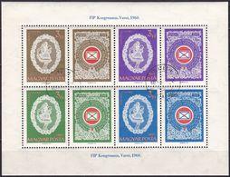 1960, Ungarn, 1698/01 Block 31 A, Used Oo, Kongress Der FIP In Warschau. Halaser Spitzen. - Blocks & Sheetlets