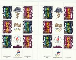 Slovenia Olympic Games Atlanta Type I And II With Error 1996 MNH** - Slovenia