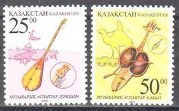 Kazakhstan - 2003 -Traditional Musical Instruments - Dombra - Kobyz - MNH - Stamps