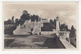 Beograd Kalemegdan Old Postcard Posted 1931 Bb200701 - Serbia