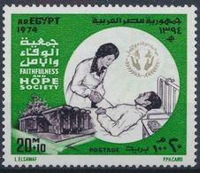 Egyptee 1974 Médecine MNH - Andere
