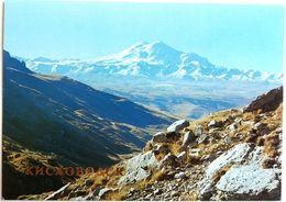 #849  Mount Elbrus, Caucasian Ridge Mountains Kabardino-Balkaria - RUSSIA - Postcard 1982 - Russie
