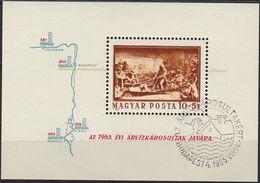 1965, Ungarn, 2152 Block 49 A,Used Oo,  Donau Hochwasser Von 1838. - Blocks & Sheetlets