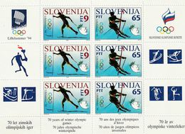 Slovenia Winter Olympic Games Lillehammer 1994 MNH** - Slovénie