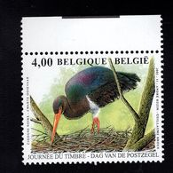 1037209585 SCOTT 2081  POSTFRIS MINT NEVER HINGED EINWANDFREI - BIRD - BLACK STORK - Unused Stamps