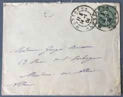 France N°130 Sur Lettre 1904 - TAD MUSTAPHA ALGER - (W1631) - Marcophilie (Lettres)