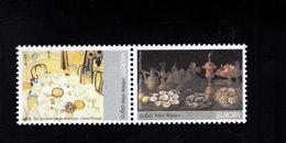 1037211313 SCOTT 2080 POSTFRIS MINT NEVER HINGED EINWANDFREI - EUROPA ISSUE - PAINTINGS - Unused Stamps
