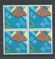 ESPAÑA  EDIFIL  2476  (B4)   MNH  ** - 1931-Hoy: 2ª República - ... Juan Carlos I