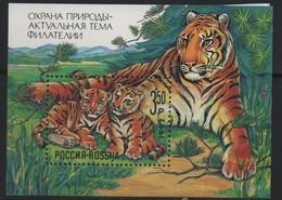 LOT 658 -  RUSSIE BF N°220 ** -  TIGRES - Big Cats (cats Of Prey)