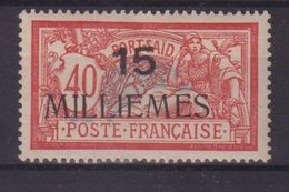 PORT - SAID :  N° 44 * . TB .  1921/23 .  ( CATALOGUE YVERT ) . - Puerto Said (1899-1931)