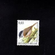 1037212627 SCOTT 2071 POSTFRIS MINT NEVER HINGED EINWANDFREI - BIRD -MESSANGE NONNETTE - Unused Stamps