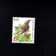 1037213110 SCOTT 1970 POSTFRIS MINT NEVER HINGED EINWANDFREI - BIRD - ROSSIGNOL PHILOMELE - Unused Stamps