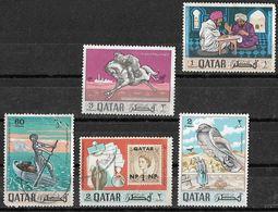 QATAR/1968 TEN YEARS OF QATAR POSTAL SERVICE Used - Qatar