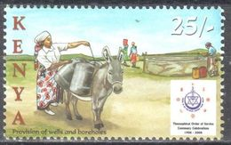 Kenya - Theosophical Order - Mule - Donkey - MNH - Stamps