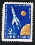 BULGARIA -  SG 1129 AIR  - 1959 FIRST COSMIC ROCKET  LAUNCHING  -  MINT** - Poste Aérienne