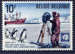BELGIQUE - 1589**  - TRAITE SUR L'ANTARCTIQUE - Belgium