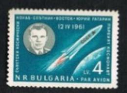 BULGARIA -  SG 1243 AIR  - 1961 FIRST MANNED SPACE FLIGHT: Y. GAGARIN  -  MINT** - Poste Aérienne