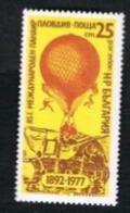 """BULGARIA -  SG 2605  AIR  - 1977  """"PANAIR"""", INT. AVIATION EXN., PLOVDIV  -  MINT** - Poste Aérienne"""