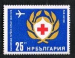 BULGARIA -  SG 2637  AIR  - 1978 BULGARIAN RED CROSS CENTENARY  -  MINT** - Poste Aérienne