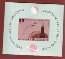 BULGARIA - SG MS1389a -   1963 SPACE FLIGHT VOSTOK 5 & VOSTOK 6  (IMPERFORATED BF)  -  MINT** - Blocks & Kleinbögen