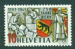 Helvetia Switzerland Schweiz 1941 Heraldic Fauna Bear Bern Mason MNH - Sellos