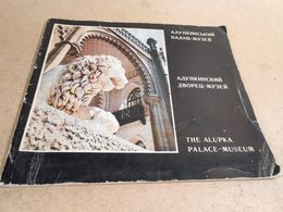 Alupka Palace Museum - Livres, BD, Revues