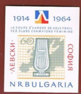 BULGARIA - SG MS1447a -   1964 EUROPEAN CUP VOLLEYBALL  (IMPERFORATED BF)  -   MINT** - Blocks & Kleinbögen