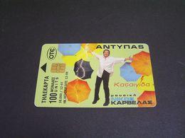 GREECE  Phonecards.. - Griechenland