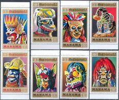 M2555 ✅ Sport Masks Music Theater Flags 1974 Senegal 2v Set MNH ** Imp Imperf - Kostüme