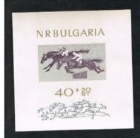BULGARIA - SG MS1565 -   1965 EQUITATION: BARRIER RACING    (IMPERFORATED BF)  -  MINT** - Blocks & Kleinbögen