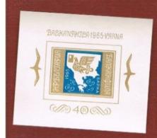 "BULGARIA - SG MS1550 -   1965 ""BALKANPHILA '65"" INT. STAMP EXN.    (IMPERFORATED BF)  -   MINT** - Blocks & Kleinbögen"