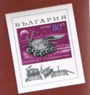 BULGARIA - SG MS2053 -   1970 SPACE FLIGHT: LUNA 17      (IMPERFORATED BF)  -   MINT** - Blocks & Kleinbögen