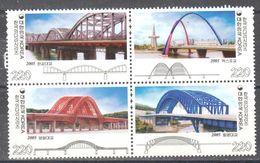 South Korea - Bridges - MNH - Stamps