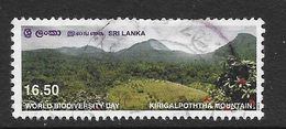 Sri Lanka 2003 World Biodiversity Kirigalpoththa Mountain Rs16.50 Used Stamp SG1629 - Sri Lanka (Ceylan) (1948-...)