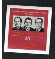 BULGARIA - SG MS2137 -   1971 DEAD SOVIET COSMONAUTS     (IMPERFORATED BF)  -   MINT** - Blocks & Kleinbögen